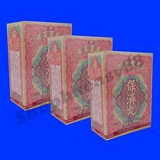 3 Boxes ( Total 30 Vials ) of Hong Kong LI CHUNG SHING TONG PO CHAI PILLS