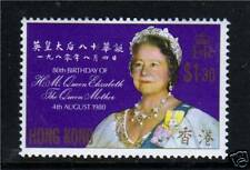 Hong Kong 1980 Queen Mother's 80th Birthday SG390 MNH