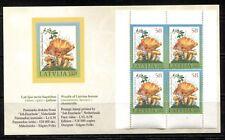 MUSHROOMS ON LATVIA 2007 Scott 685a COMPLETE BOOKLET, MNH