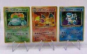 Pokemon Card - Venusaur & Blastoise & Charizard - Base set Japanese LP
