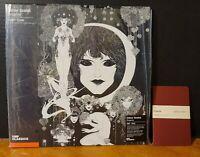 GABOR SZABO - DREAMS VMP Vinyl Me Please Vinyl 180G Jazz Guitar Classic! NM