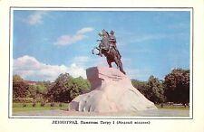 BT15069 Leningrad         Russia sankt petersburg