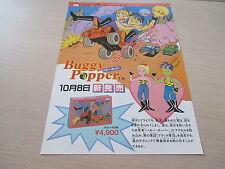 >> BUGGY POPPER DATA EAST FAMICOM NES ORIGINAL JAPAN HANDBILL FLYER CHIRASHI! <<