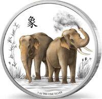 2015 Niue Feng Shui Silver Coin - Elephants - 1 oz Silver Proof