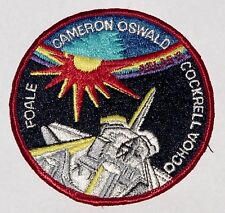 Ricamate patch spaziale NASA sts-56 dello Space Shuttle Discovery... a3171