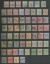 CYPRUS QV TO GV MINT AND USED SELECTION OF 59 STAMPS HIGH CAT VALUE SEE SCAN