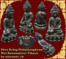 Rare!Phra Kring Pichai Song Kram WAT BOWORN Old Thai Amulet BUDDHA Free Shipping