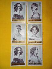STAMPS - TIMBRE - POSTZEGELS - BELGIQUE - BELGIE 1962 NR 1233/38 **( ref 1817)