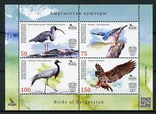 Kyrgyzstan 2018 MNH Birds Nuthatch Eagle Owl 4v M/S Owls Cranes Stamps