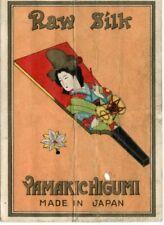 1895-1920 Japanese Silk Advertising Label Yamakichigumi w/ Geisha Girl !!!