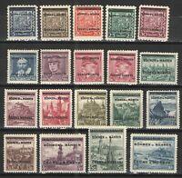 Germany - Bohmen und Mahren 1939  Sc# 1-19 MH F - full set initial Overprints