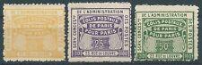 France - Colis postaux Paris pour Paris - N° 49 à 51 - cote 46 € - Neufs** - MNH