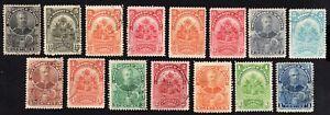 Haiti 1898 set of stamps Mi#44-56 used/MH