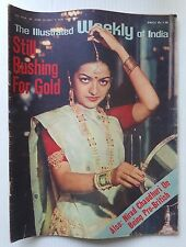 The Illustrated Weekly of India 25 June 1978 Still Rushing For Gold