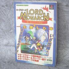 LORD MONARCH Shin Gaia Oukokuki Guide PS KB16