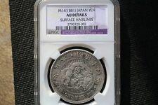 1881 Japan Yen M14 NGC AU Details