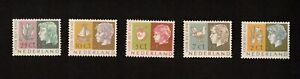Netherlands 1953 Lot of 5 Semi-Postal Stamps, MNH VF OG, Sc# B259-B263