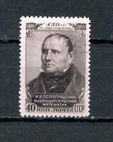 Sowjetunion 1951 Mi.-Nr. 1607  150.Geb. Michail Ostrogradskij gestempelt o