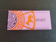 MACAO 1990 YEAR OF THE HORSE BOOKLET MNH (M)