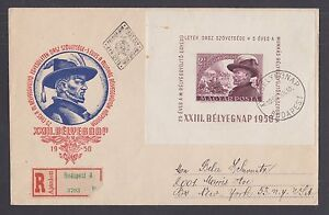 Hungary Sc C80 FDC, 1950 Stamp Day Souvenir Sheet on Registered FDC, scarce