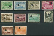 PERU 1937 AIR MAIL WATERLOW SPECIMEN SHIP, TRAIN, JORGE CHAVEZ AVIATOR