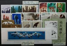 CHINA 1980-1989 stamp collections and s/s in XF condition MNH
