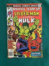 Marvel Team-Up #53 - Near Mint- (9.2) Off-White Pages
