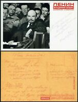 Russia-2020. 150th anniversary of Vladimir Lenin, founder of the USSR. RARE