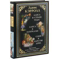 Кэрролл Льюис: Алиса в Стране чудес БМЛ Russian Book