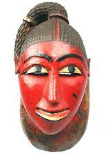 Art Africain - Authentique Masque de Portage Baoulé - Visage Féminin - 26,5 Cms