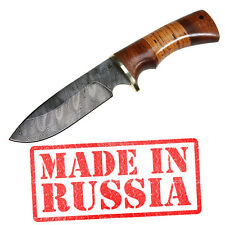 Russian Knife beaver (Damascus steel) Military army USSR hunting tourist