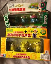 POKEMON EVOLUTION (2) BOXSETS Pikachu Bulbasaur NEW (6) Figs 1998 Nintendo GO !