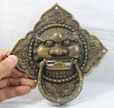 "6"" China Chinese Folk Home Copper Fu Foo Dog Lion Head Door knocker Statue 15cm"