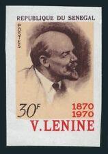Senegal 327 imperf,MNH.Michel 421B. Vladimir Lenin,birth centenary,1970.