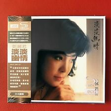 Teresa Teng 鄧麗君 淡淡幽情 SHM-CD XRCD 2 Japan JVC Pressing CD HK POP NEW