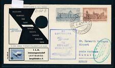 12525) LH FF Calcutta Indien - Kuwait  7.7.63, sp.cover