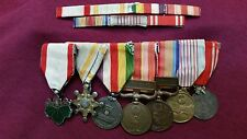 WW2 JAPANESE MEDAL GROUP OF 7 ON BAR
