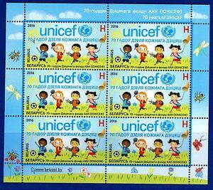 2016. Belarus.70 years of UNICEF. Sheet. MNH