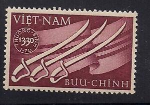 Vietnam-S.  1952  Sc # B2  MNH   (1-162)
