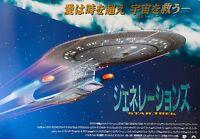 Star Trek Generations 1994 Sci-Fi Japanese Mini Poster Chirashi Japan B5