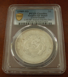 China Hupeh 1909-11 Silver Dragon Dollar $1 PCGS XF Details LM-187
