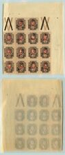 Armenia 1920 SC 181 MNH imperf with coupon  block of 14 . e8655