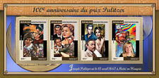 Central African Rep 2017 MNH Pulitzer Prize 100th Margaret Mitchell 4v MS Stamps