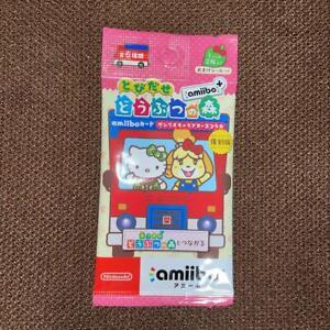Nintendo Animal Crossing Amiibo Plus Sanrio amiibo card 1 pack Characters Japan