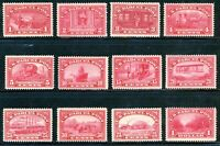USAstamps Unused FVF US 1912 Parcel Post Complete Set Scott Q1-Q12 OG MNH
