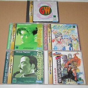 Lot of 5 Sega Saturn Japanese Import Games Wholesale Lot