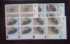 BEETLES 1987 SOUTH AFRICA SET OF 4 PLATE BLOCKS SUPERB MNH
