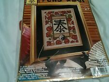 New Feng Shui 9907 PROSPERITY counted cross stitch 7
