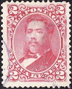 Hawaii Scott 43a 2c. King David Kalakaua Dull Red 1886 Stamp Used VLC F/VF