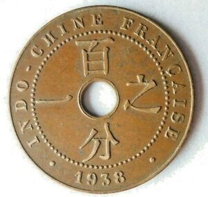 1938 FRENCH INDOCHINA CENTIME - AU/UNC - Rare Vintage Coin - Lot #L24